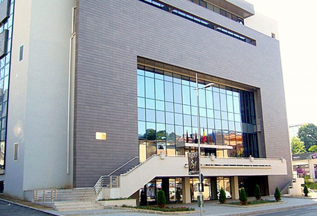 Tribunalul Argeș